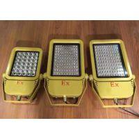 上海渝荣款150瓦LED防爆泛光灯