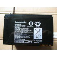 松下蓄电池12V7Ah 松下 UP-RW1228 阀控密封式铅酸蓄电池