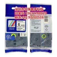 兄弟兼容性色带tz2-M911 适用PT-E100 银底黑字6mm标签纸