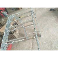 鸡西钢铝拖链、沧州亿达(图)、钢铝拖链规格