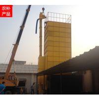 正大鼎科DKH-45系列连续式粮食干燥设备新机销售