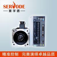 赛孚德高性能伺服驱动器印刷机 双复合挤出机、钢丝压延机