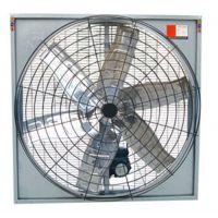 负压风机供应商,奉节负压风机,搏诺温控(在线咨询)
