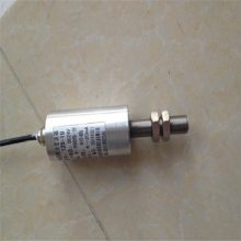 TZD-1一体化振动速度变送器