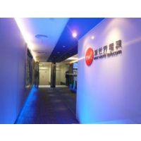 香港机房,新世界数据中心,新世界机房全机柜,一手资源
