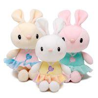 青岛均阳厂家批发短毛绒兔子毛绒玩具7寸抓机娃娃公仔儿童礼品