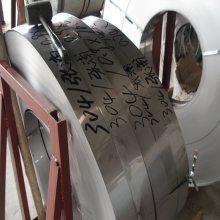东莞供应304太钢一级抽油烟机专用不锈钢板 0.8毫米2B拉丝不锈钢 免剪压费