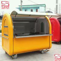 全国直销 上海兢坤爱心早餐车定做 多功能流动小吃车 放心餐饮售货车 小本创业