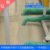 排水池钢格板/新疆排水池钢格板/排水池钢格板厂家