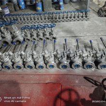 TP41YF-40C-DN200 TP41Y锻件阀套式排污阀_排污阀团购_排污阀厂家