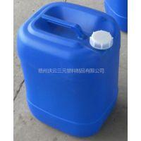 供应化工塑料桶15L塑料桶20L公斤塑料桶25升塑料桶30千克塑料桶