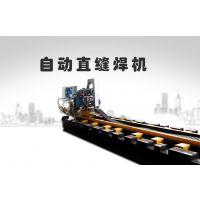 深圳力斯|自动直缝焊机|自动焊机|压力式焊机|直缝焊机|