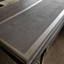 咸阳 1.2-3毫米电厂消声吸音不锈钢冲孔网、圆孔洞洞板卷网规格【放心】