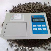 仪备齐农业提供智能农业,高精度多功能肥料养分专用速测仪