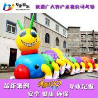 天津华津游乐充气城堡 儿童乐园淘气堡 厂家生产定做 充气玩具 充气滑梯城