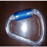 瑞典进口瑞典安全防护安全防坠铝合金丝锁扣
