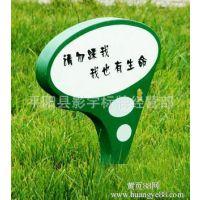 草坪牌草地牌不锈钢 花草警示牌 小区广告学校企业绿化指示牌
