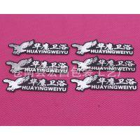 厂家热销卫浴标识牌 散热器铝牌 各种设备标牌制作 铝制标牌