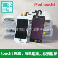 苹果ipodtouch5 原装液晶屏幕 5代显示屏 五代总成 黑/白色 现货