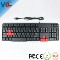 网吧专供键盘 耐用电脑键盘 办公游戏键盘 USB接口键盘