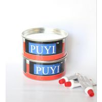 超值促销PUYI合金原子灰,钣金灰,钣金原子灰,多用途、多功能