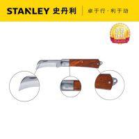 现货特价STANLEY史丹利工具10-226-23弯刃电工刀割刀电线电缆刀