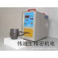 厂家供应高频熔炼的参考、高频炉资料、高频熔炼炉、高频加热设备