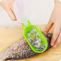 实用带盖鱼鳞刨 刮鱼鳞器 杀鱼器 家庭厨房必备小工具