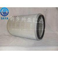 screw compressor part 71101-66010 fusheng air filter cartridge