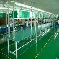 电子电器装配线工作台 流水线防静电工作台_供应产品
