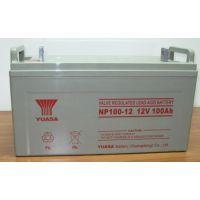 莱芜汤浅蓄电池NP12-100AH大幅下降价格(YUASA/汤浅)