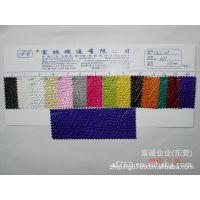 供应编织纹腰线皮革编织纹席纹PVC人造长方形箱包手袋皮具用材料