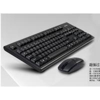双飞燕3100N针光无线键盘鼠标套装 2.4G无线键鼠套装 游戏零延迟
