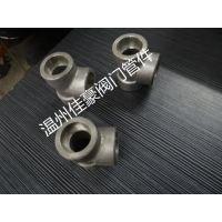 304不锈钢承插焊接式高压三通,锻制锻钢高压三通管接头