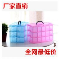 大号三层可拆格收纳盒 30格手提透明塑料盒 首饰盒 化妆盒 渔具盒