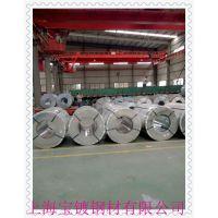 北京武钢高锌层镀锌板、武钢镀锌板销售、品质保证20年