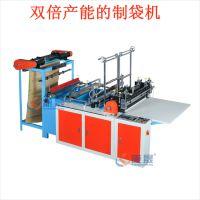 广东供应800型高速多功能塑料袋双列制袋机 切袋机生产厂家