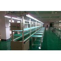 中山电子厂流水线 组装自动流水线 包装生产线 生产流水线 服装生产线