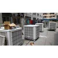 供应CNC机加车间环保空调/五金厂通风降温设备/模具车间通风降温