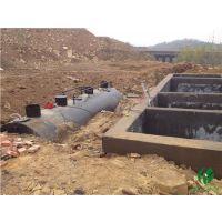 供应养猪场粪便污水处理一体化设备厂家报价