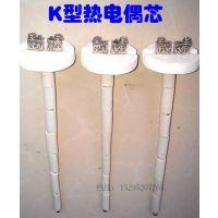 双华供应WRN-010 K型热电偶 刚玉管陶瓷管内芯 感温元件 温度探头