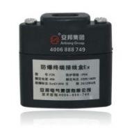 (FZH防爆终端接线盒)哈尔滨石油化工电伴热带配件