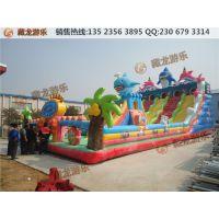大型充气玩具充气城堡的市场价格,大型充气城堡滑梯价格,质量有保证的充气堡生产厂家河南郑州