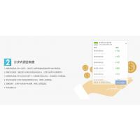郑州三级分销系统源码微信营销宝助您微信营销商城更上一个台阶