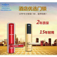 武汉酒店专用智能刷卡锁,东莞宾利智能锁厂家生产