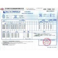广州联众不锈钢一级代理商 联众SUS201钢板价格 联众201不锈钢板质量证明书