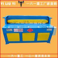 1.3米电动剪板机 小型1米薄板电动剪板机裁板机厂家价格