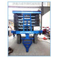 厂家直销8米500公斤移动式升降平台 电动液压升降机