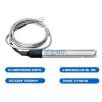 北京昆仑海岸静压式液位变送器JYB-KO-LAA 北京静压式液位变送器厂家