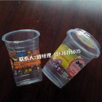 厂家生产定制口径120mm透明有盖球形爆米花塑料包装杯